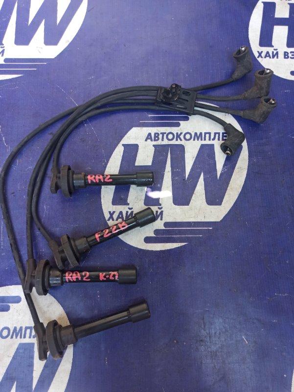 Бронепровод Honda Odyssey RA2 F22B (б/у)