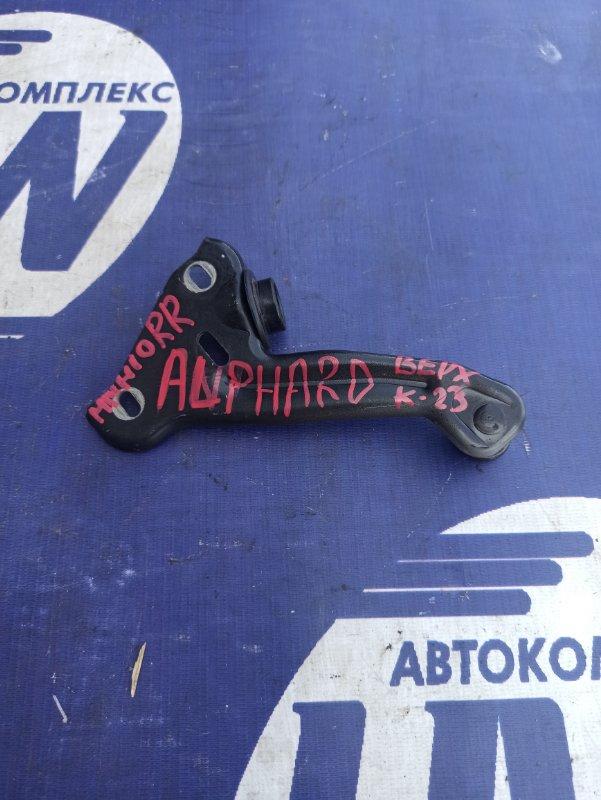 Ролик раздвижной двери Toyota Alphard MNH10 1MZ правый (б/у)