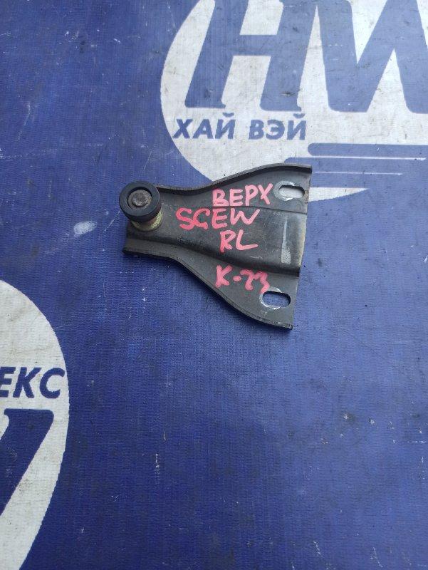 Ролик раздвижной двери Mazda Bongo Friendee SGEW FE левый (б/у)