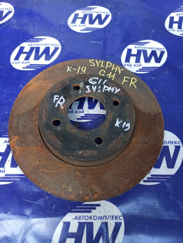 Диск тормозной Nissan Bluebird Sylphy G11 HR15 передний (б/у)