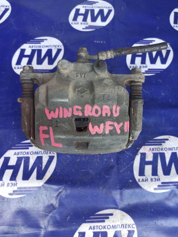 Суппорт Nissan Wingroad WFY11 QG15 передний левый (б/у)