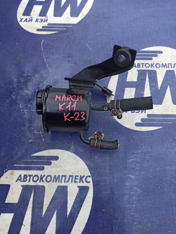 Бачок гидроусилителя Nissan March K11 CG10 (б/у)