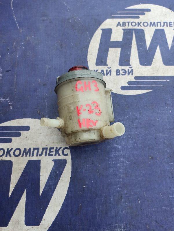 Бачок гидроусилителя Honda Hr-V GH3 D16A (б/у)