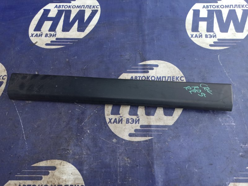 Молдинг на дверь Honda Cr-V RD5 K20A задний правый (б/у)