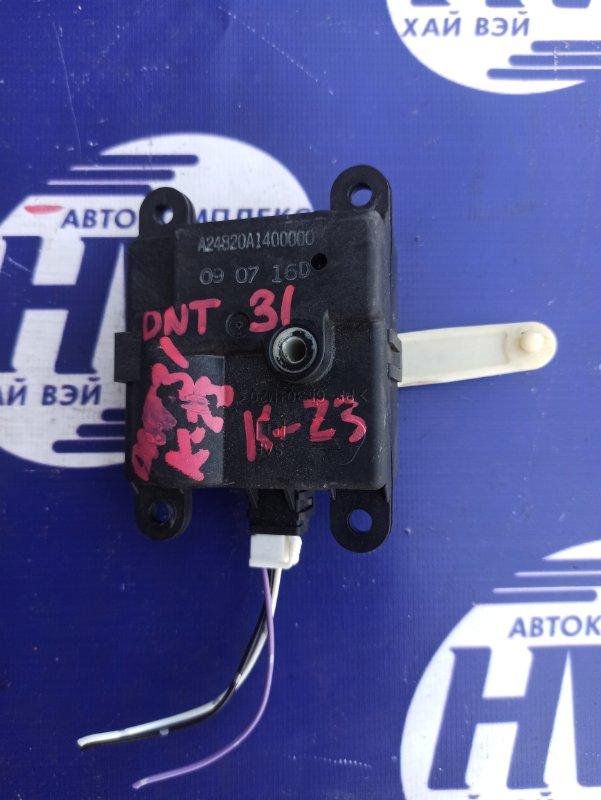 Моторчик привода заслонок печки Nissan X-Trail DNT31 M9R (б/у)