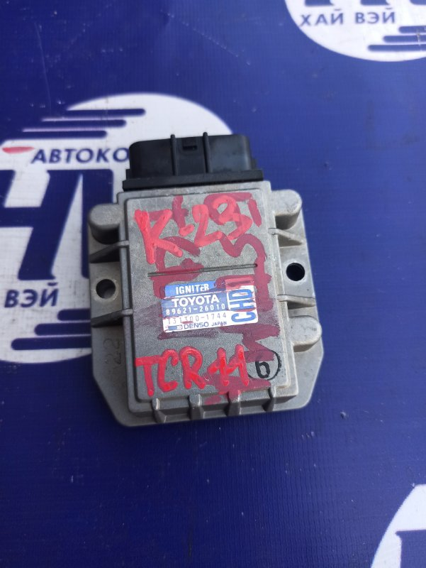 Коммутатор Toyota Estima TCR11 2TZFZE (б/у)