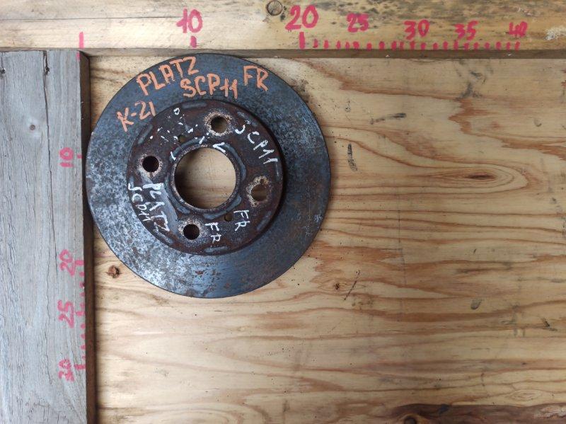 Диск тормозной Toyota Platz SCP11 1SZ передний (б/у)
