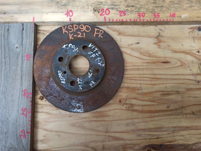 Диск тормозной Toyota Vitz KSP90 1KR передний (б/у)