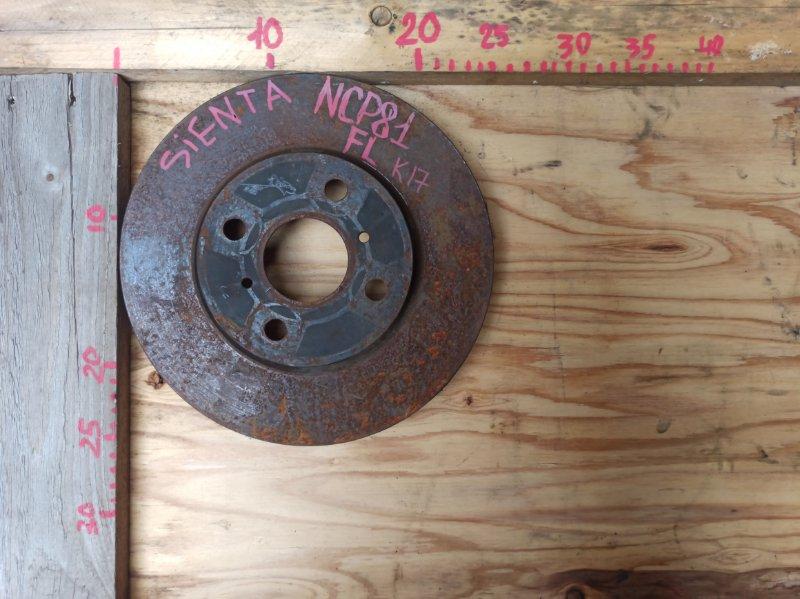 Диск тормозной Toyota Sienta NCP81 1NZ передний (б/у)