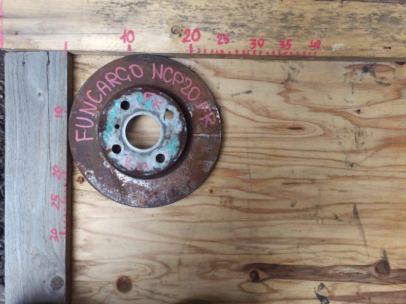 Диск тормозной Toyota Funcargo NCP20 2NZ передний (б/у)