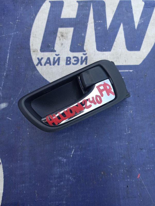Ручка двери внутренняя Toyota Allion NZT240 1NZ передняя правая (б/у)