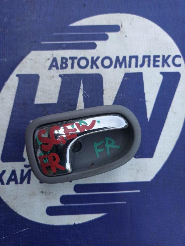 Ручка двери внутренняя Mazda Bongo Friendee SGEW FE передняя правая (б/у)