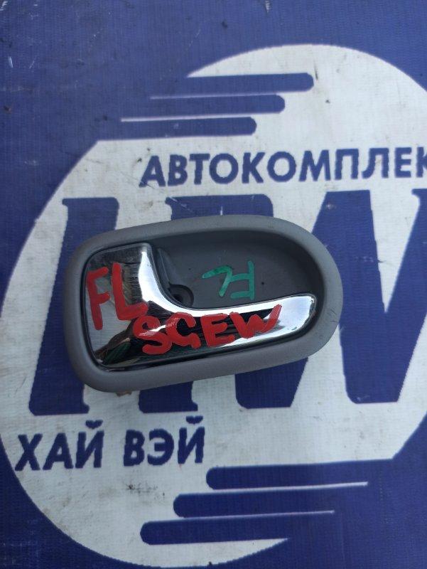 Ручка двери внутренняя Mazda Bongo Friendee SGEW FE передняя левая (б/у)
