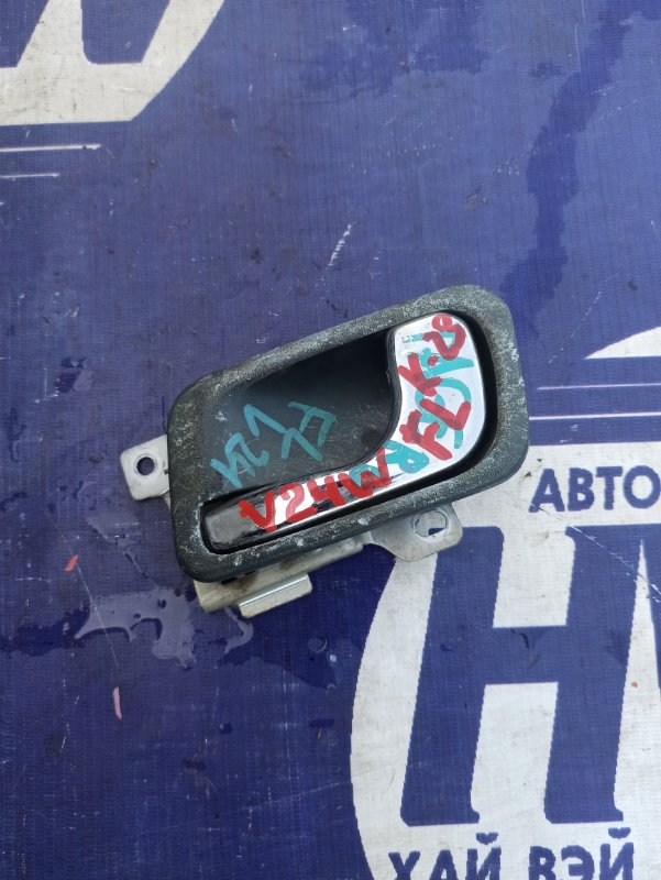 Ручка двери внутренняя Mitsubishi Pajero V24 4D56 передняя левая (б/у)