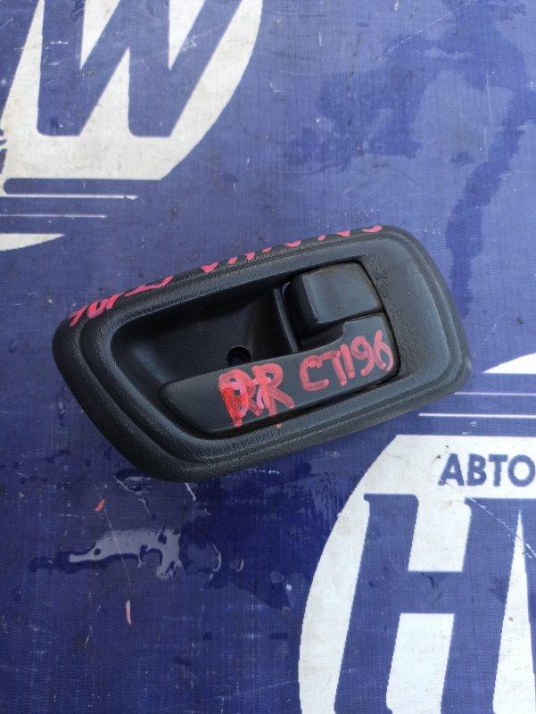 Ручка двери внутренняя Toyota Caldina CT196 2C задняя правая (б/у)