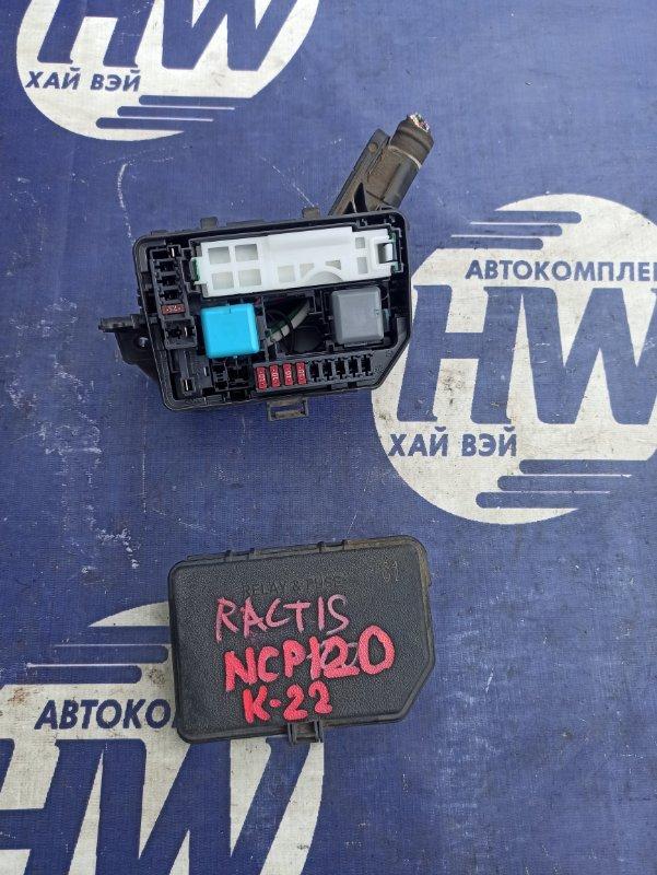 Блок предохранителей Toyota Ractis NCP120 1NZ (б/у)