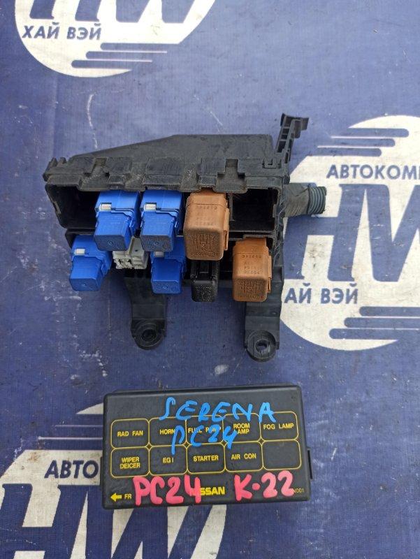 Блок предохранителей Nissan Serena PC24 SR20DE (б/у)