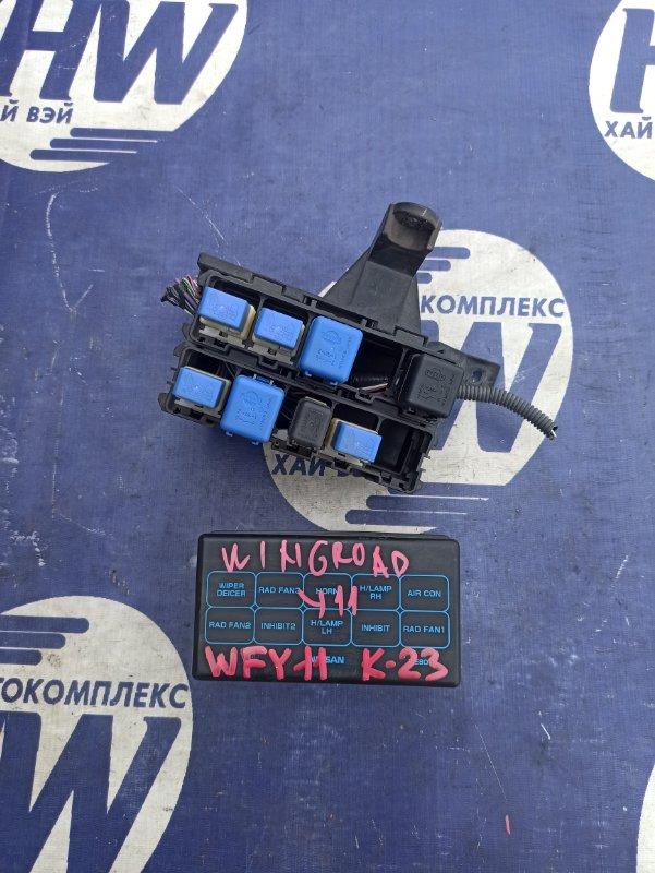 Блок предохранителей Nissan Wingroad WFY11 QG15 (б/у)