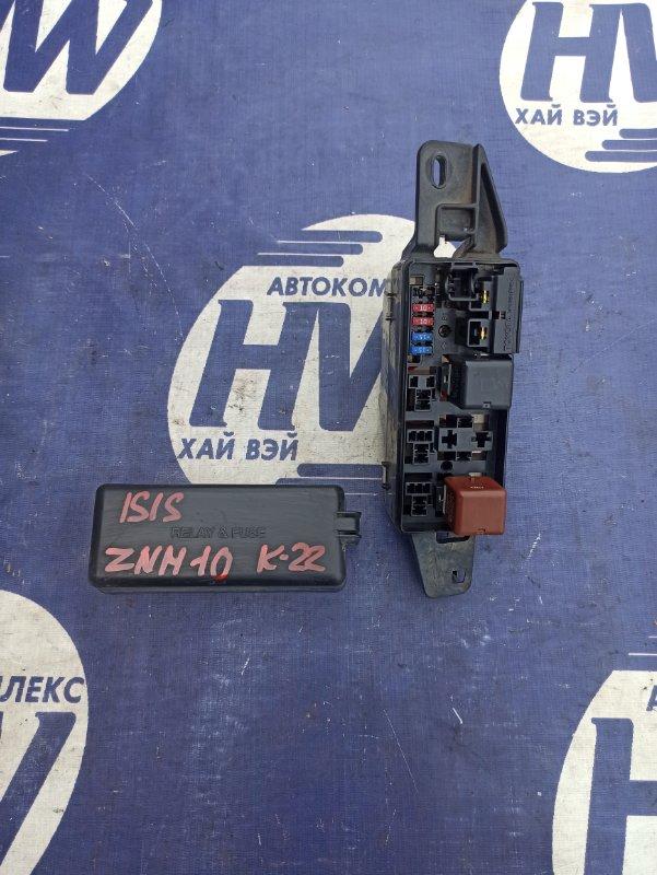Блок предохранителей Toyota Isis ZNM10 1ZZ (б/у)