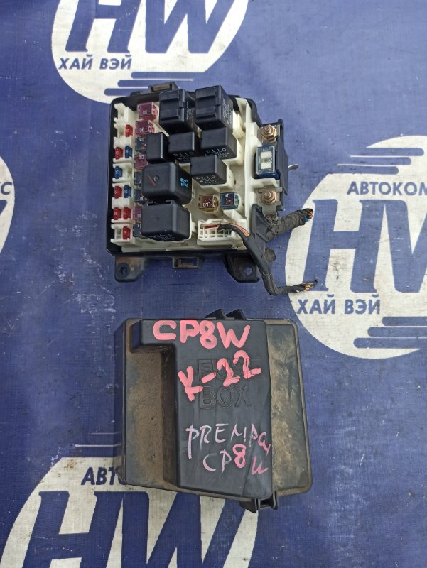 Блок предохранителей Mazda Premacy CP8W FP (б/у)