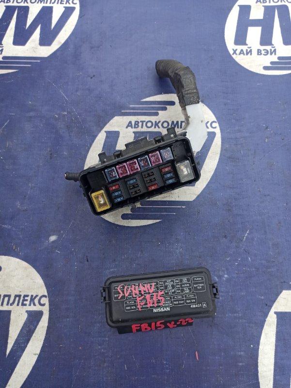 Блок предохранителей Nissan Sunny FB15 QG15 (б/у)