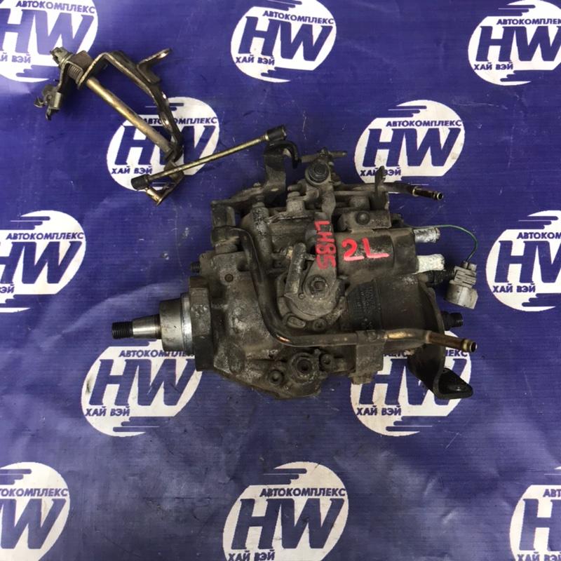Тнвд Toyota Hiace LH85 2L (б/у)