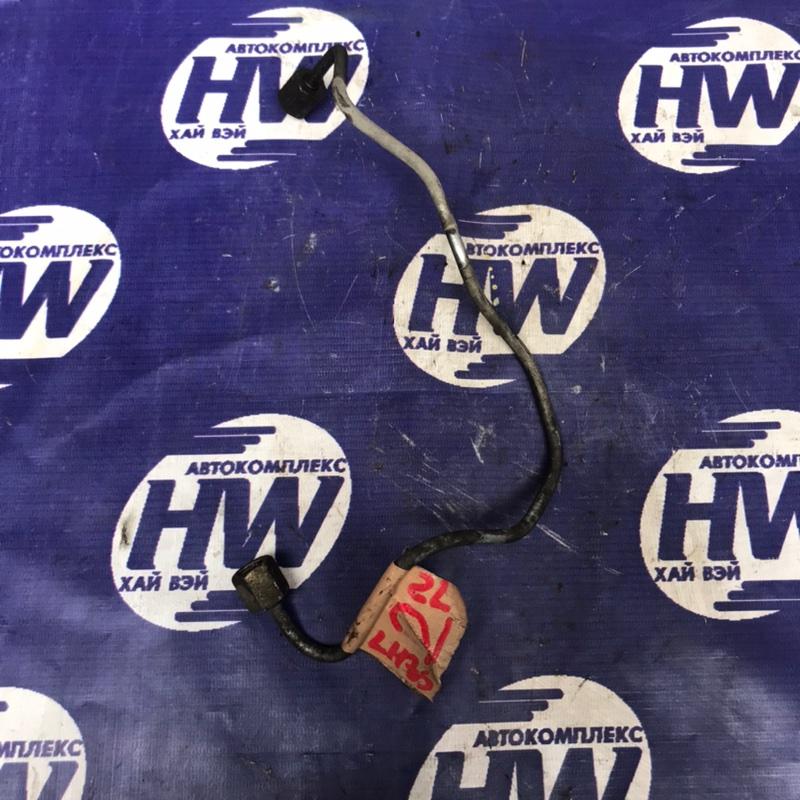 Трубка форсунки Toyota Hiace LH85 2L (б/у)