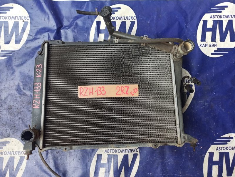 Радиатор Toyota Hiace RZH133 2RZ (б/у)