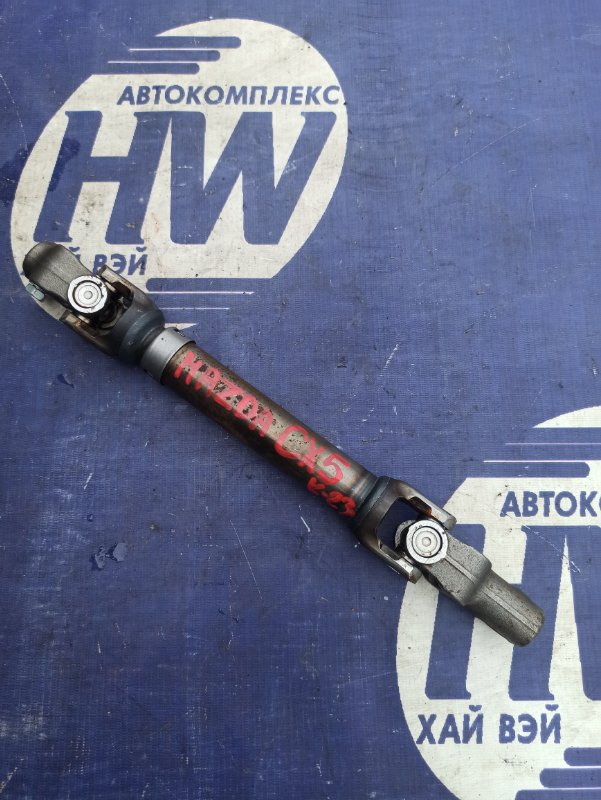 Рулевой карданчик Mazda Cx-5 KE2FW SH (б/у)