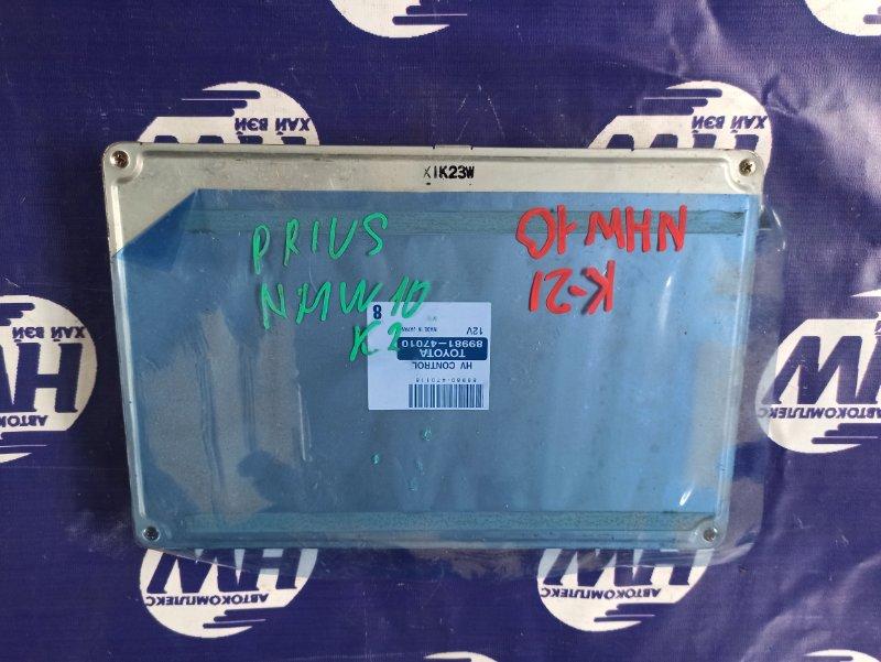 Блок управления гибридной установкой Toyota Prius NHW10 1NZFXE (б/у)