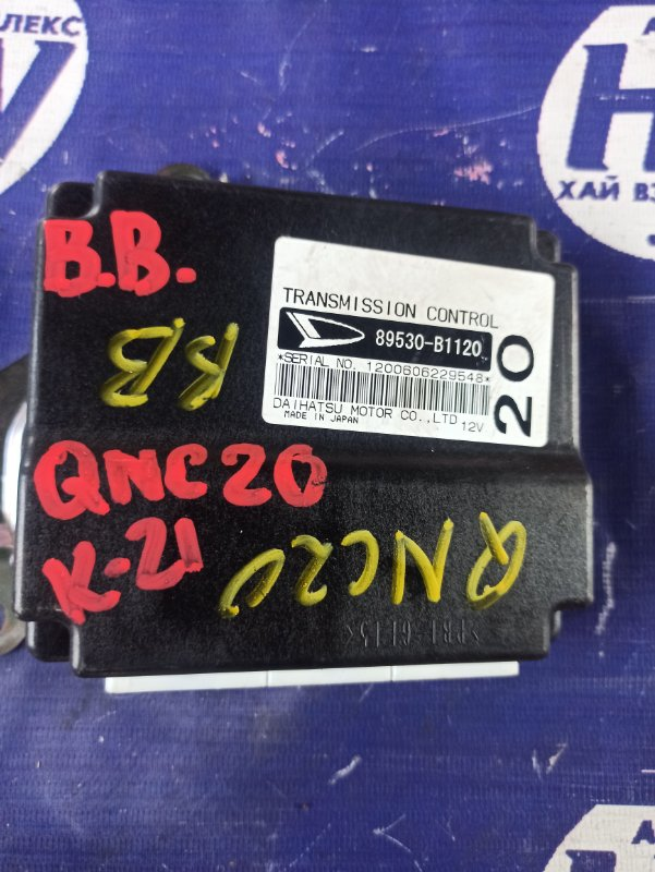 Блок переключения кпп Toyota Bb QNC20 K3VE (б/у)