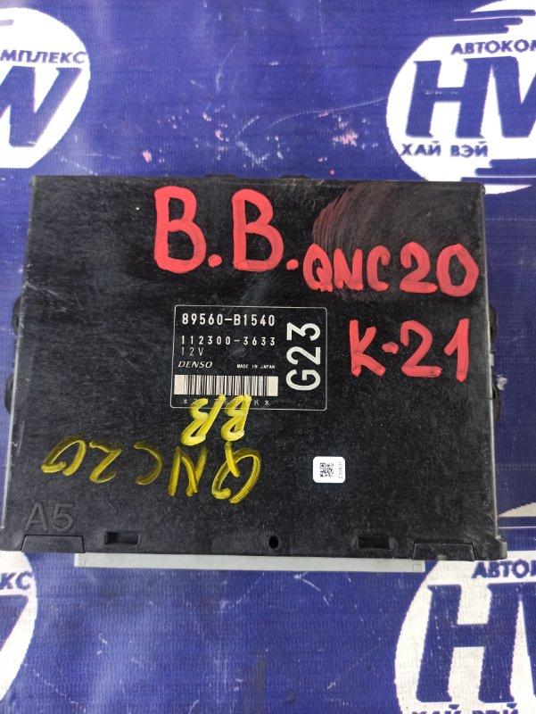 Блок управления efi Toyota Bb QNC20 K3VE (б/у)