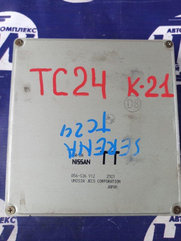 Блок управления efi Nissan Serena TC24 QR20 (б/у)