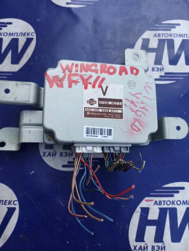 Блок управления акпп Nissan Wingroad WFY11 QG15 (б/у)