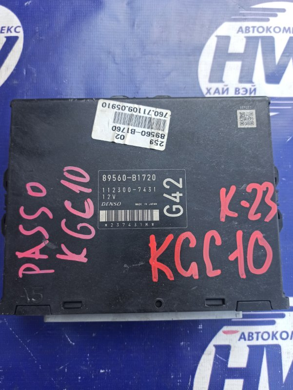 Блок управления efi Toyota Passo KGC10 1KR (б/у)