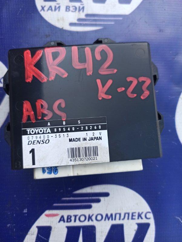 Блок управления abs Toyota Noah KR42 7K (б/у)