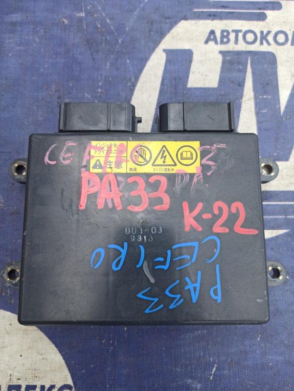 Блок управления форсунками Nissan Cefiro PA33 VQ25 (б/у)