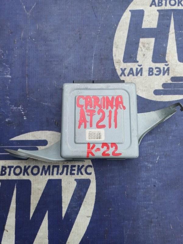 Блок управления efi Toyota Carina AT211 7A (б/у)