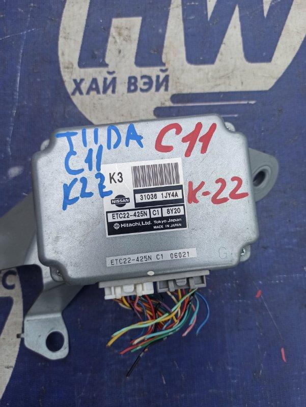 Блок переключения кпп Nissan Tiida C11 HR15 (б/у)