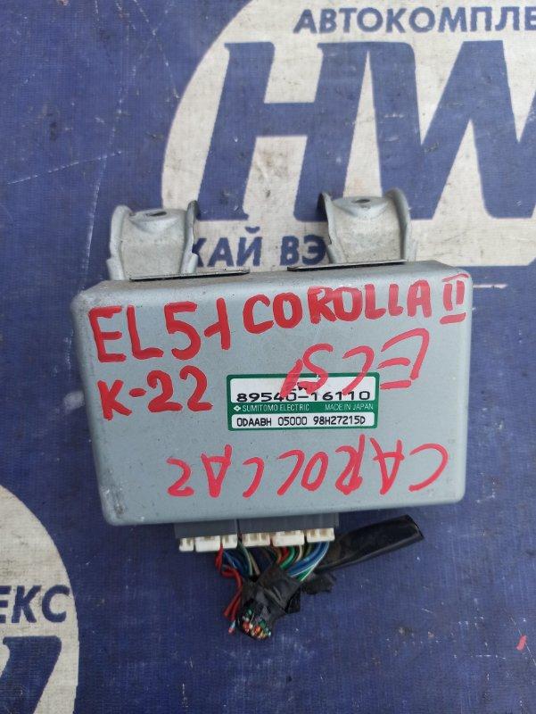 Блок управления abs Toyota Corolla 2 EL51 4E (б/у)
