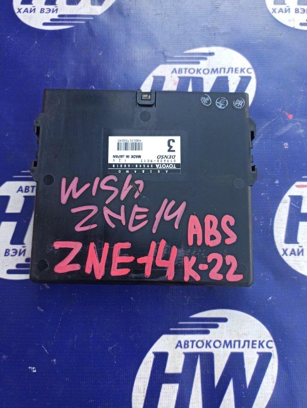 Блок управления abs Toyota Wish ZNE14 1ZZ (б/у)