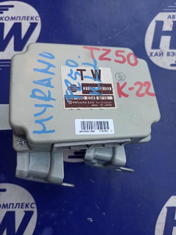 Блок управления акпп Nissan Murano TZ50 QR25 (б/у)