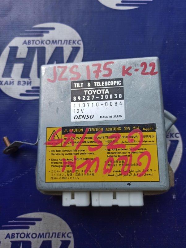 Блок управления рулевой колонкой Toyota Crown JZS175 2JZFSE (б/у)