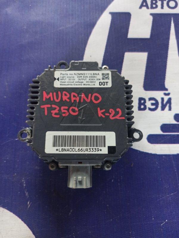 Блок ксенона Nissan Murano TZ50 QR25 (б/у)