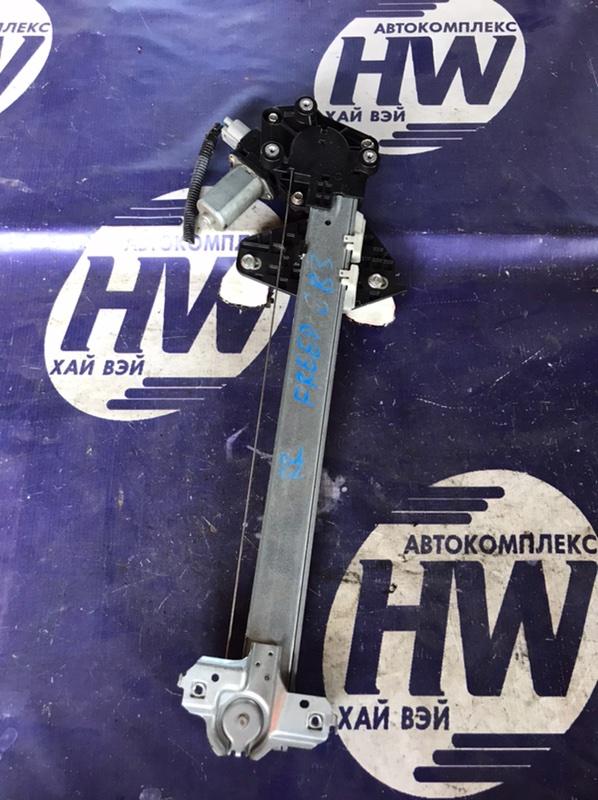 Стеклоподъемник Honda Freed GB3 L15A задний правый (б/у)