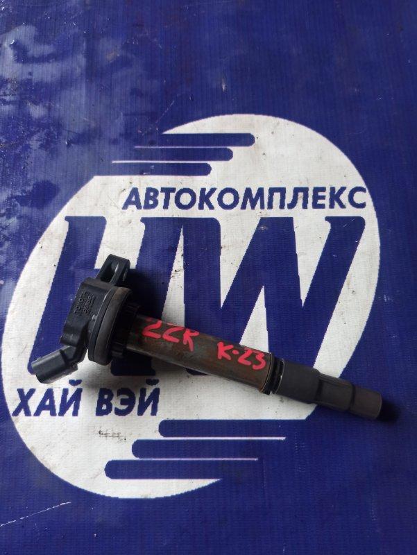 Катушка зажигания Toyota Allion ZRE142 2ZR (б/у)