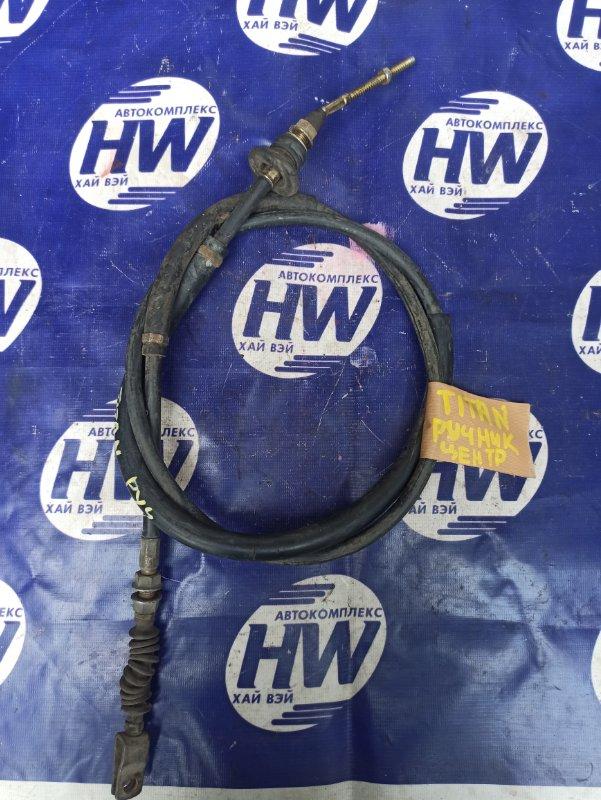 Трос ручника Mazda Titan WGFAT HA (б/у)