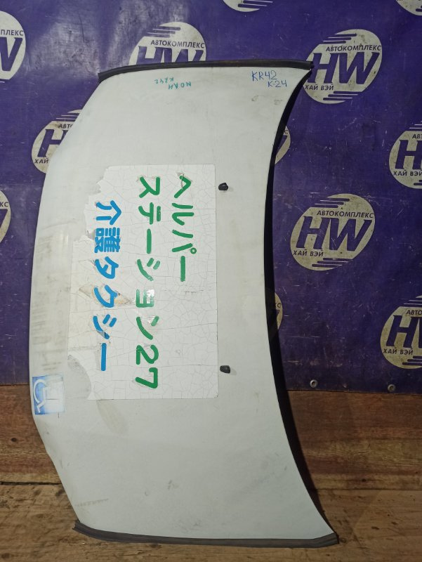 Капот Toyota Noah KR42 7K (б/у)