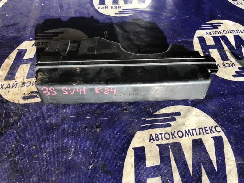 Блок предохранителей Toyota Camry SV41 3S (б/у)