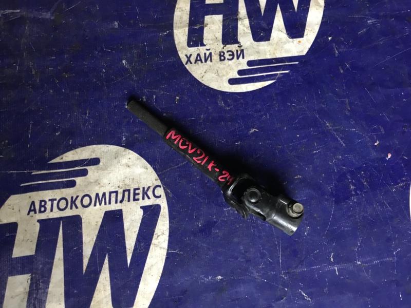 Рулевой карданчик Toyota Mark Ii Qualis MCV21 2MZ (б/у)